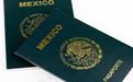 墨西哥签证百科