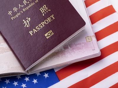 关于管制飞往北京航班的安排的通知